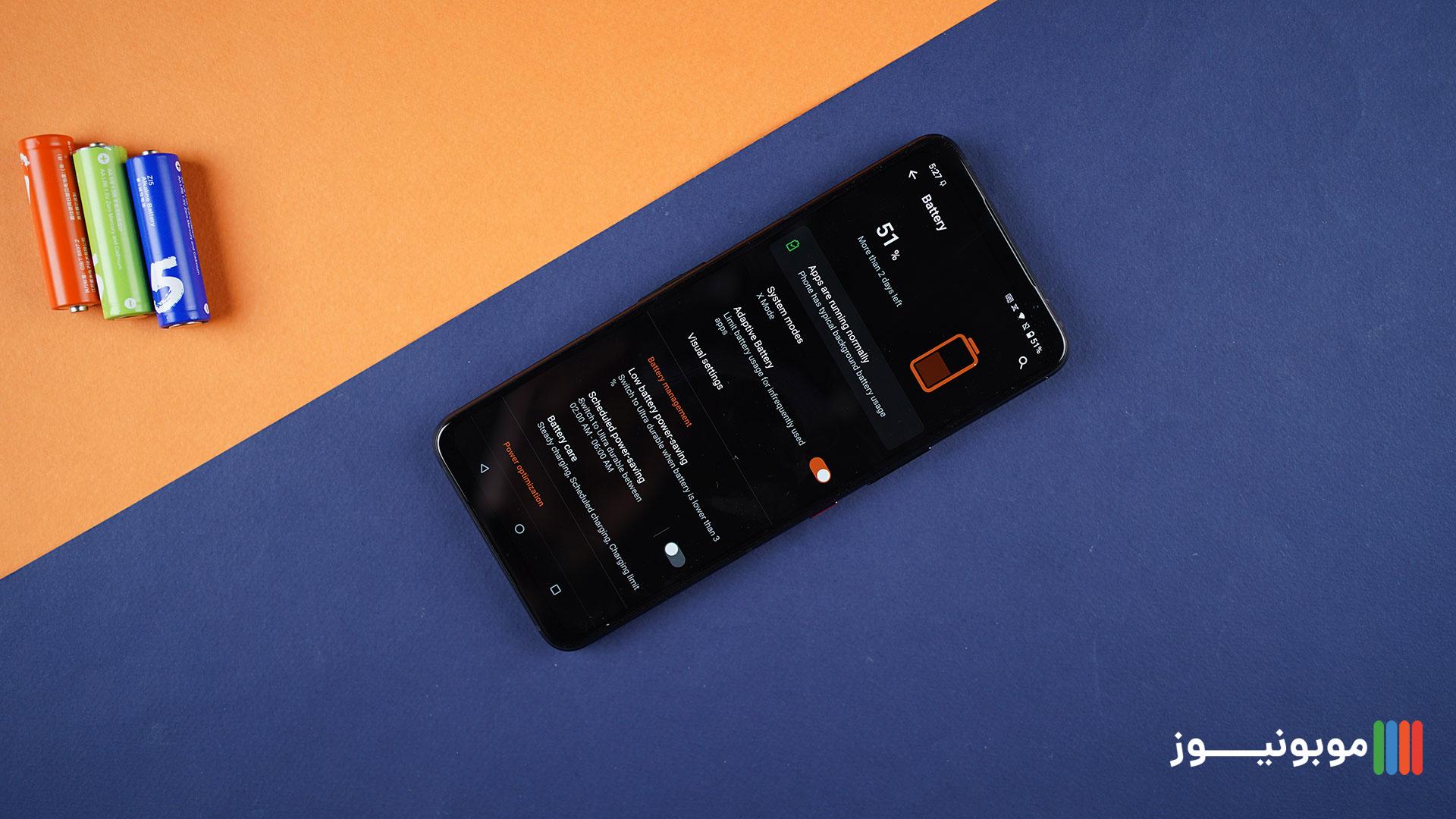 تنظیمات باتری ROG PHONE 5