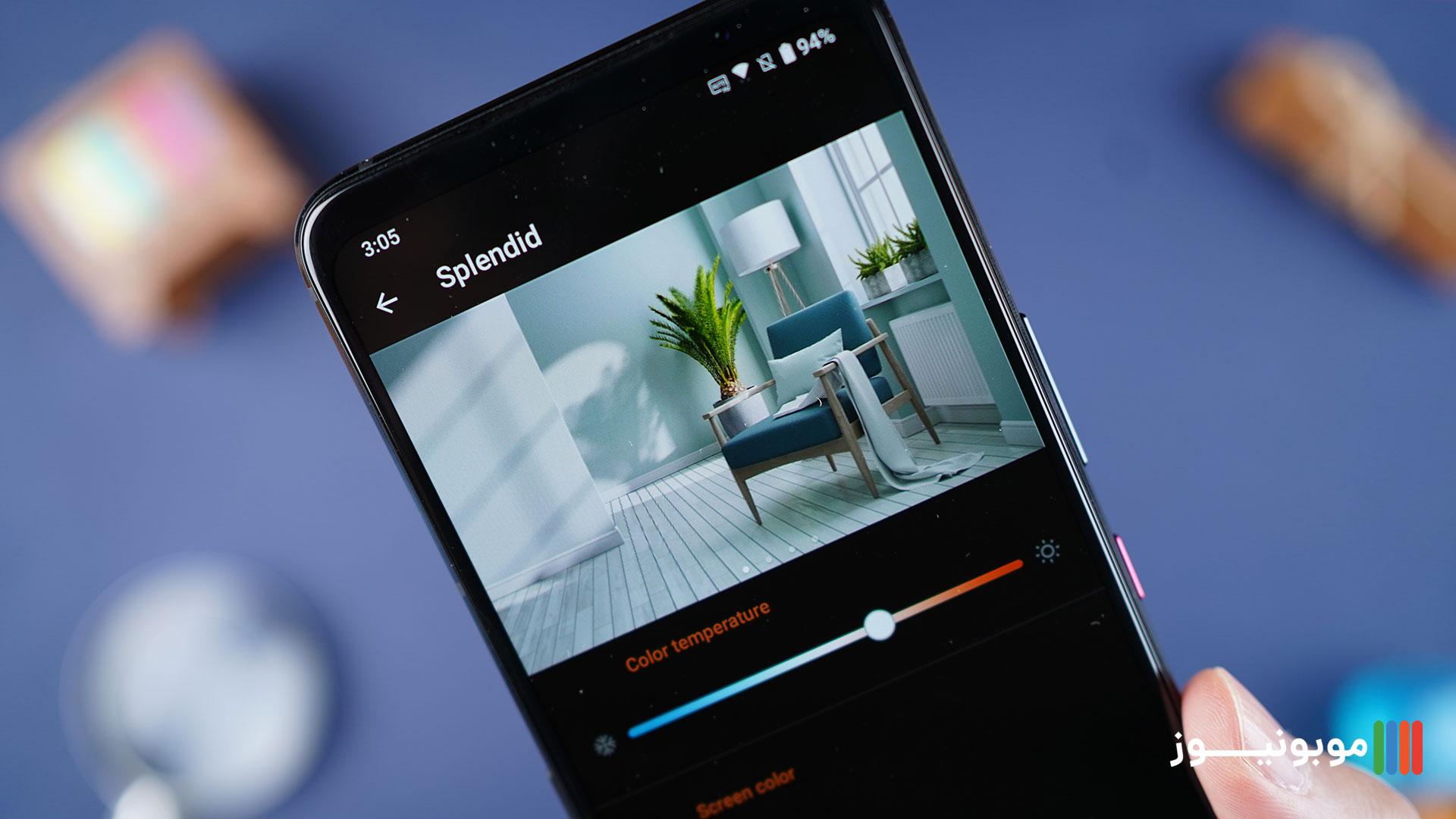 تنظیمات رنگی نمایشگر ROG PHONE 5