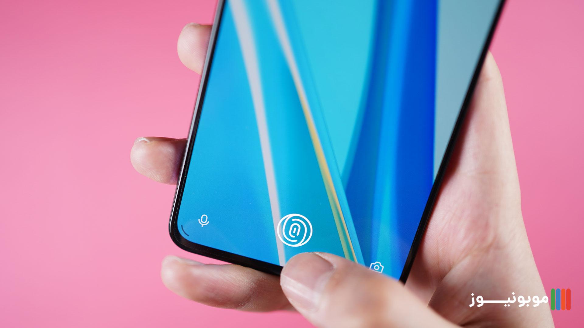 حسگر اثر انگشت OnePlus 9