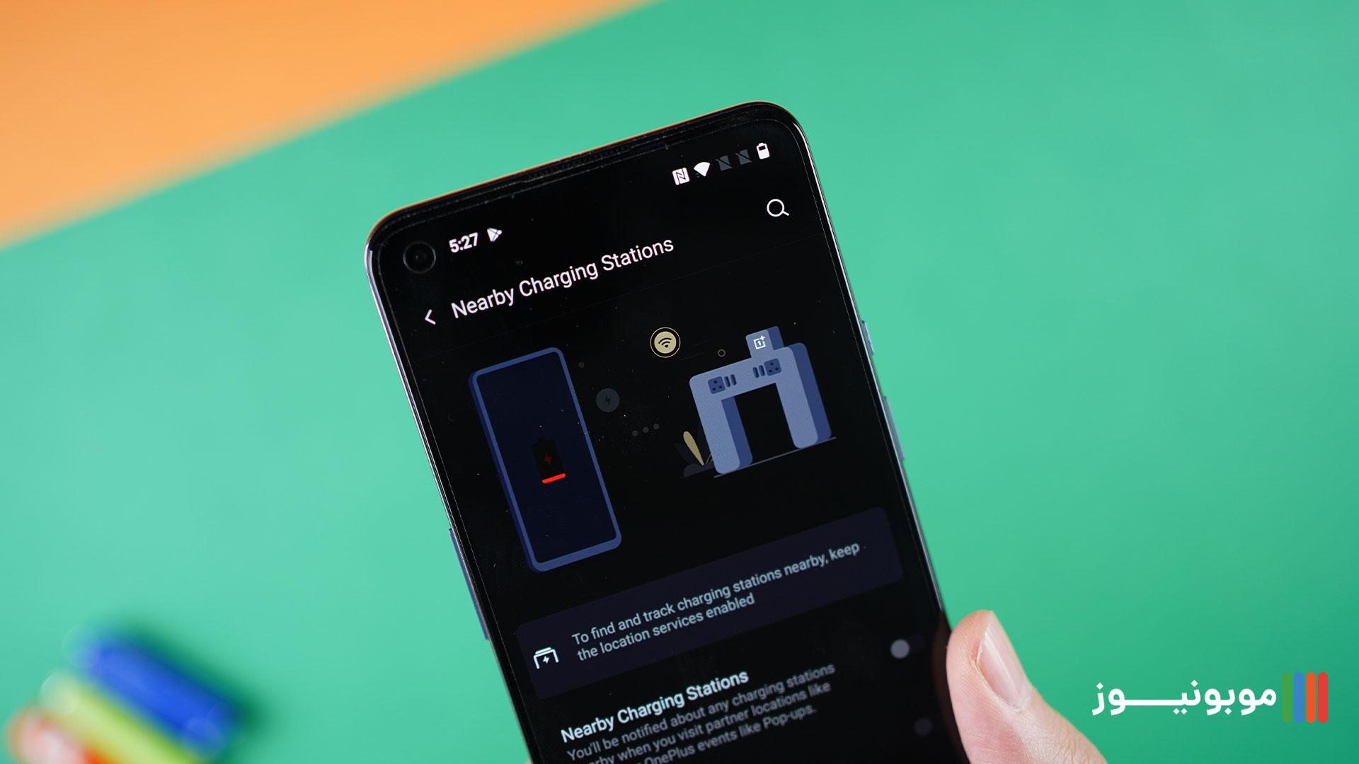 قابلیت خاص باتری OnePlus 9