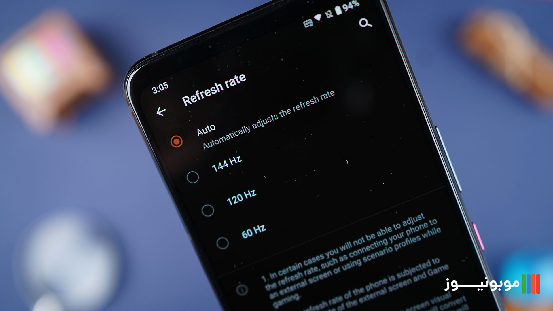 نرخ تازه سازی تصویر ROG PHONE 5