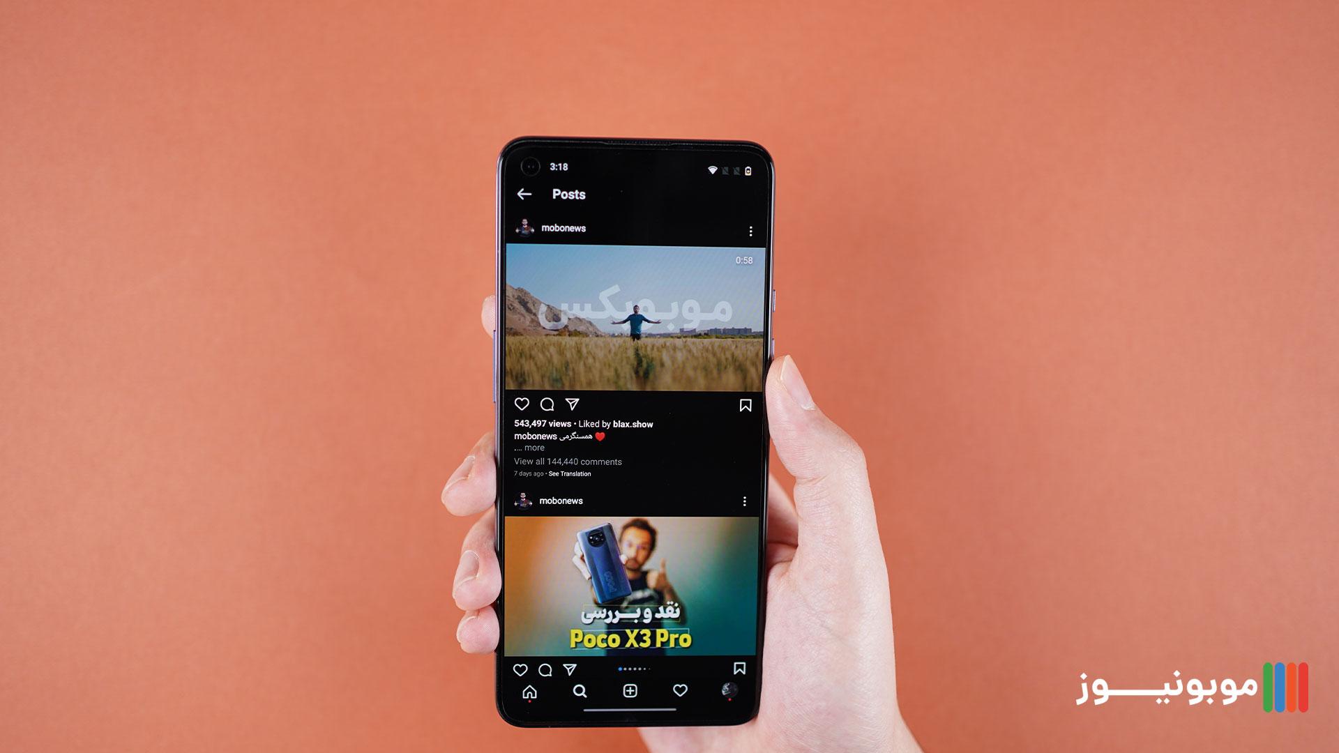 کیفیت پخش تصویر OnePlus 9