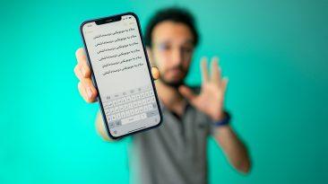 ترفند های جذاب گوشی های آیفون